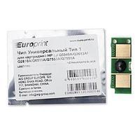 Чип Europrint Универсальный Тип 1 Для картриджей HP LJ Q5949A/Q2613A/Q2610A/Q6511A/