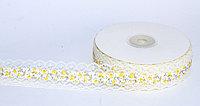 Декоративная лента для одежды с кружевами, бело-желтая с цветочками, 1.5 см (ширина)