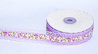 Декоративная лента для одежды с кружевами, фиолетовая с цветочками, 1.5 см (ширина)