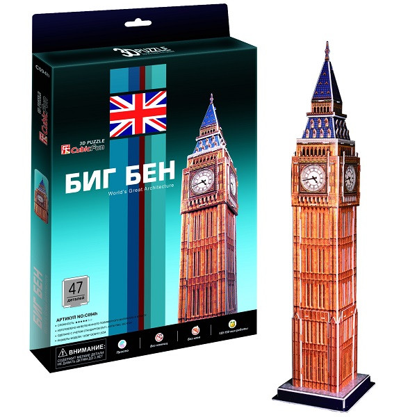 Игрушка  Биг бен (Великобритания) - 3D Пазл (Конструкторы)
