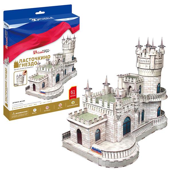 Игрушка Ласточкино гнездо (Россия) - 3D Пазлы (Конструкторы)