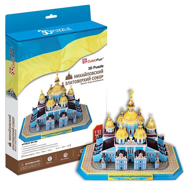 Игрушка Михайловский златоверхий собор (Украина) - 3D Пазлы (Конструкторы)