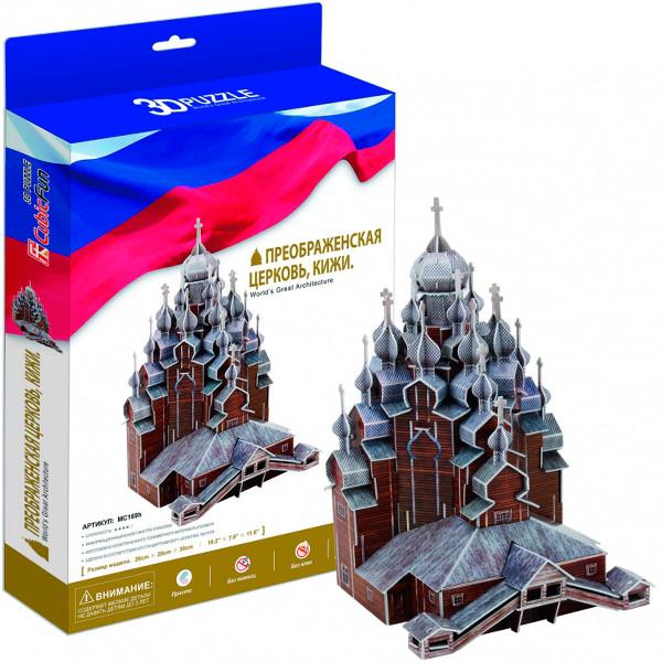Игрушка Преображенская церковь, Кижи Россия