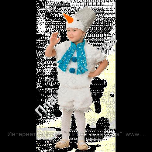 """Карнавальный костюм """"Снеговичок Снеговишка"""""""