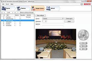 ПО DCN, Програмный модуль контроля камер без компьютерного управления