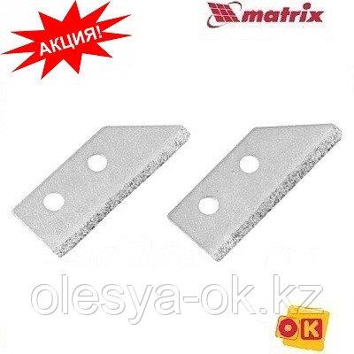 Лезвия для скребка из карбида вольфрама 2шт, Matrix, фото 2