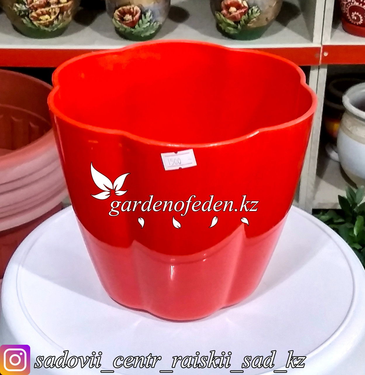 """Горшок пластиковый """"Ludu"""". Цвет: Красный. Объем: 3л."""