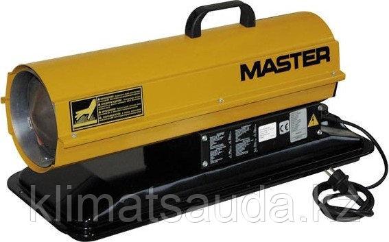 Тепловая пушка Master B 230 (дизельная )