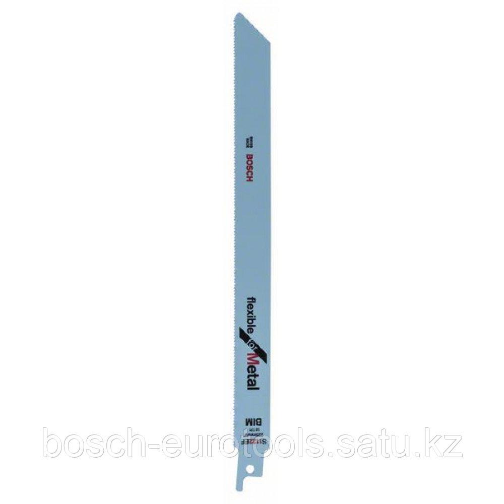 Пильное полотно S 1122 EF Flexible for Metal в Казахстане
