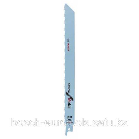 Пильное полотно S 1122 BF Flexible for Metal в Казахстане, фото 2