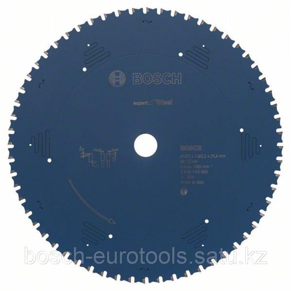 Пильный диск Expert for Steel 305 x 25,4 x 2,6 mm, 60 в Казахстане