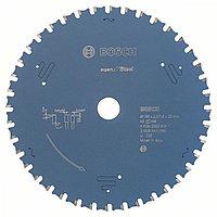 Пильный диск Expert for Steel 190 x 20 x 2,0 mm, 40 в Казахстане