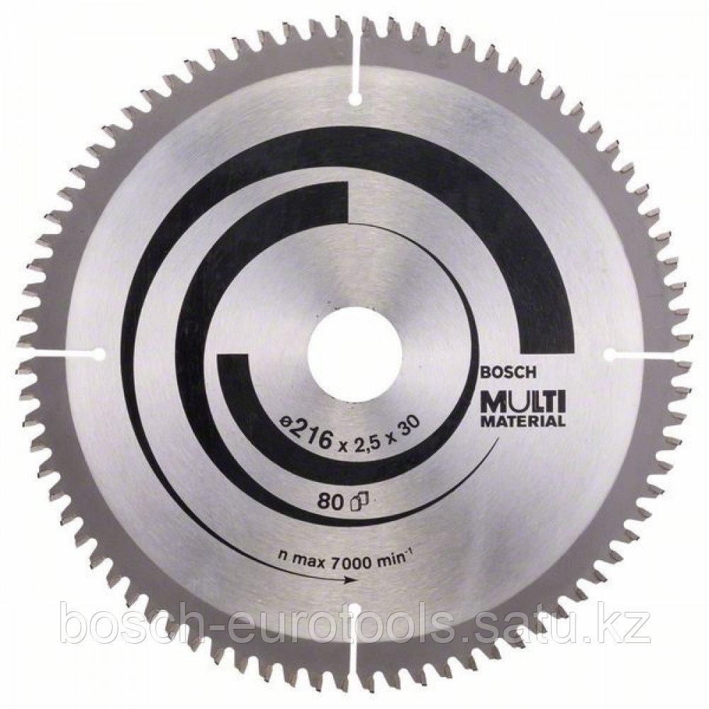 Пильный диск Multi Material 216 x 30 x 2,5 mm, 80 в Казахстане