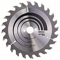 Пильный диск Optiline Wood 160 x 20/16 x 2,6 mm, 24 в Казахстане