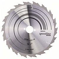 Пильный диск Speedline Wood  230 x 30 x 2,6 mm, 18 в Казахстане