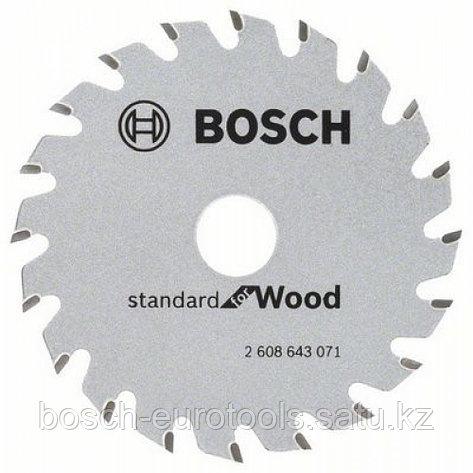 Пильный диск Optiline Wood  85 x 15 x 1,1 mm, 20 в Казахстане, фото 2