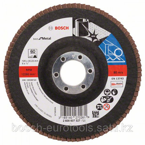 Лепестковый шлифкруг X571, Best for Metal 125 мм, 22,23 мм, 60 в Казахстане, фото 2
