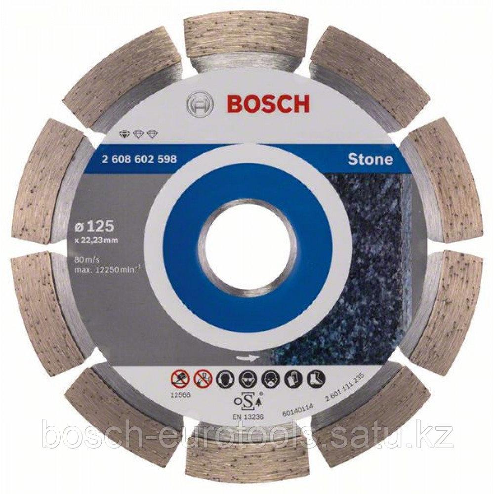 Алмазный отрезной круг Standard for Stone 125 x 22,23 x 1,6 x 10 mm в Казахстане