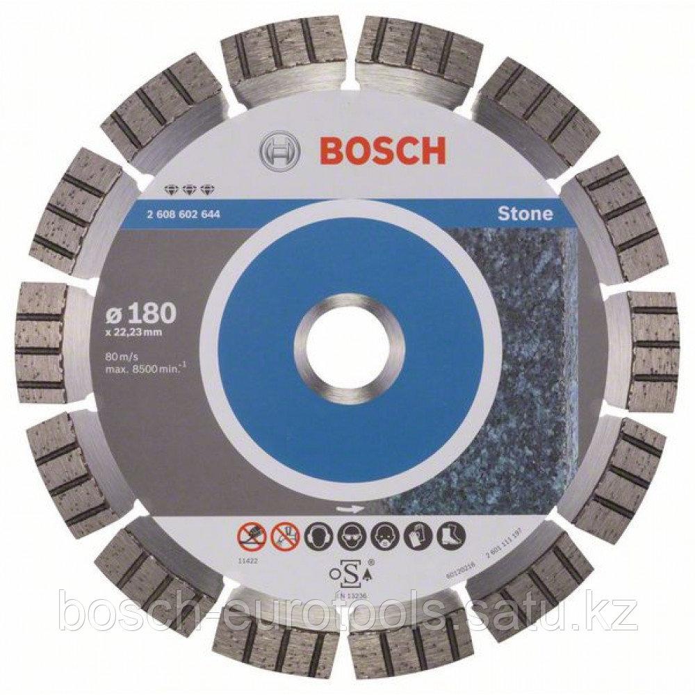 Алмазный отрезной круг Best for Stone 180 x 22,23 x 2,4 x 12 mm в Казахстане
