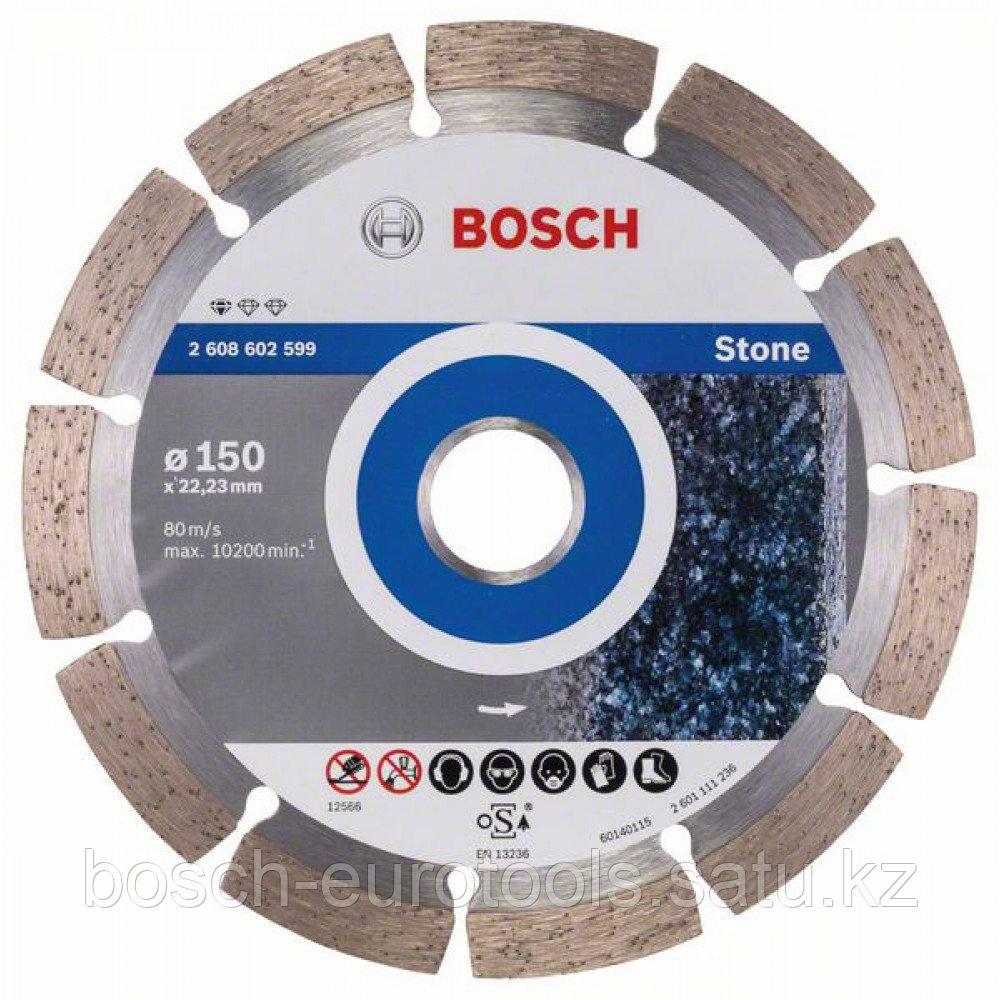 Алмазный отрезной круг Standard for Stone 230 x 22,23 x 2,3 x 10 mm в Казахстане