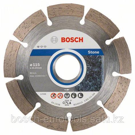 Алмазный отрезной круг Standard for Stone 115 x 22,23 x 1,6 x 10 mm в Казахстане, фото 2
