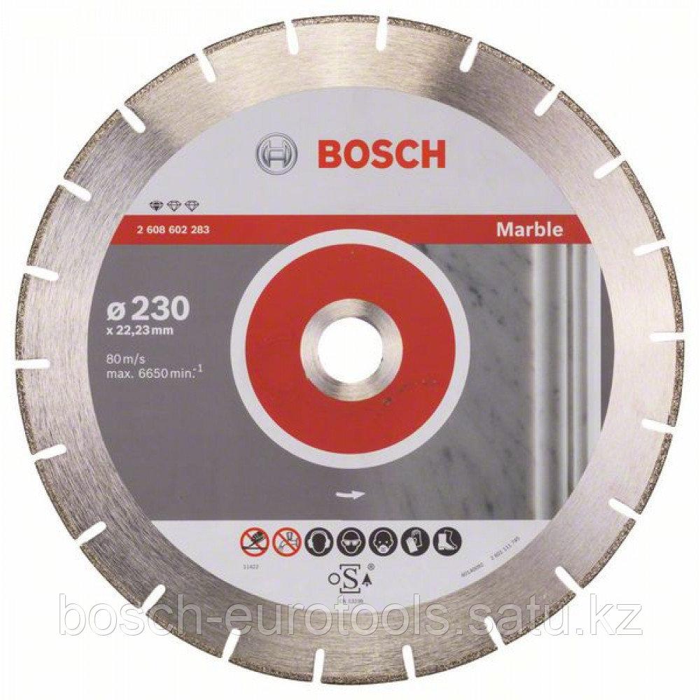 Алмазный отрезной круг Standard for Marble 230 x 22,23 x 2,8 x 3 mm в Казахстане