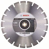 Алмазный отрезной круг Standard for Asphalt 350 x 20/25,40 x 3,2 x 10 mm в Казахстане
