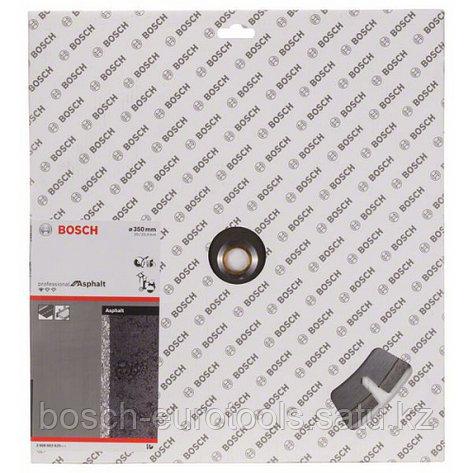 Алмазный отрезной круг Standard for Asphalt 350 x 20/25,40 x 3,2 x 10 mm в Казахстане, фото 2