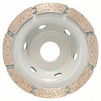Алмазный чашечный шлифкруг Standard for Concrete 105 x 22,23 x 3 мм в Казахстане