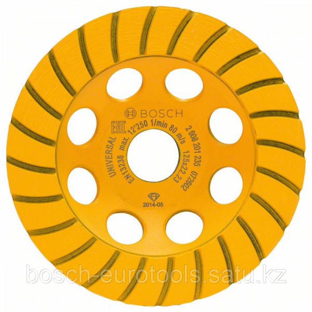 Алмазный чашечный шлифкруг Standard for Universal Turbo 125 x 22,23 x 5 мм в Казахстане