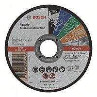Отрезной круг, прямой, Rapido Multi Construction ACS 60 V BF, 115 mm, 1,0 mm в Казахстане
