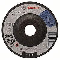 Обдирочный круг, выпуклый, Standard for Metal A 24 P BF, 115 mm, 22,23 mm, 6,0 mm в Казахстане