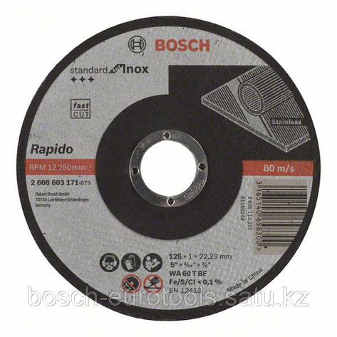 Отрезной круг, прямой, Standard for Inox - Rapido WA 60 T BF, 125 mm, 22,23 mm, 1,0 mm в Казахстане, фото 2