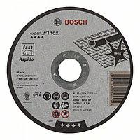 Отрезной круг, прямой, Expert for Inox - Rapido AS 60 T INOX BF, 125 mm, 1,0 mm в Казахстане