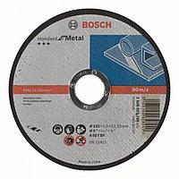Отрезной диск прямой Standard for Metal A 60 T BF, 125 mm, 22,23 mm, 1,6 mm в Казахстане