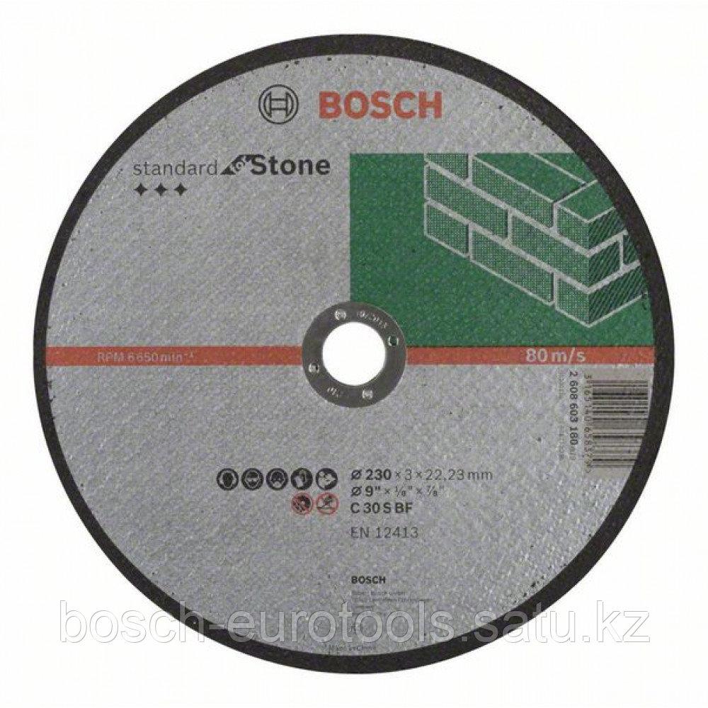 Отрезной круг, прямой, Standard for Stone C 30 S BF, 230 mm, 22,23 mm, 3,0 mm в Казахстане