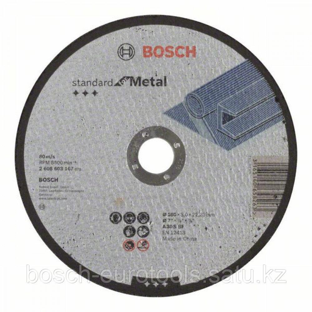 Отрезной диск прямой Standard for Metal A 30 S BF, 180 mm, 22,23 mm, 3,0 mm в Казахстане