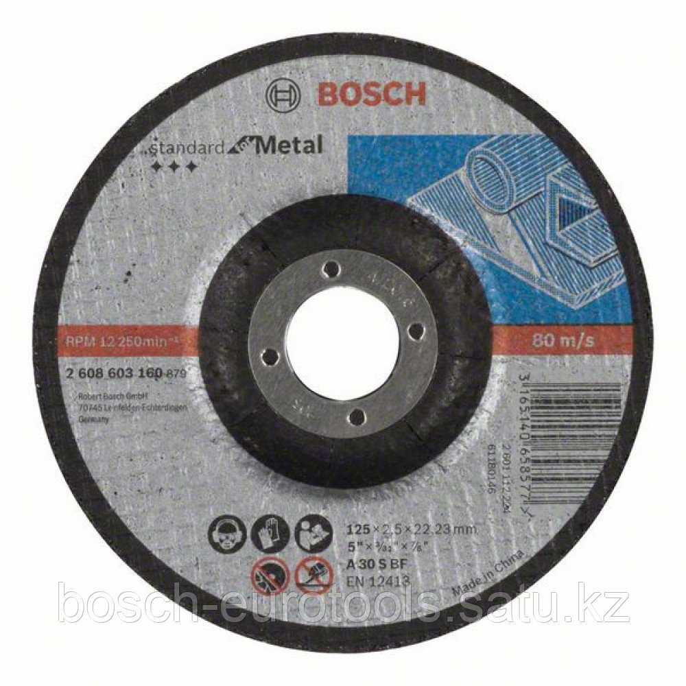 Отрезной круг, выпуклый, Standard for Metal A 30 S BF, 125 mm, 22,23 mm, 2,5 mm в Казахстане