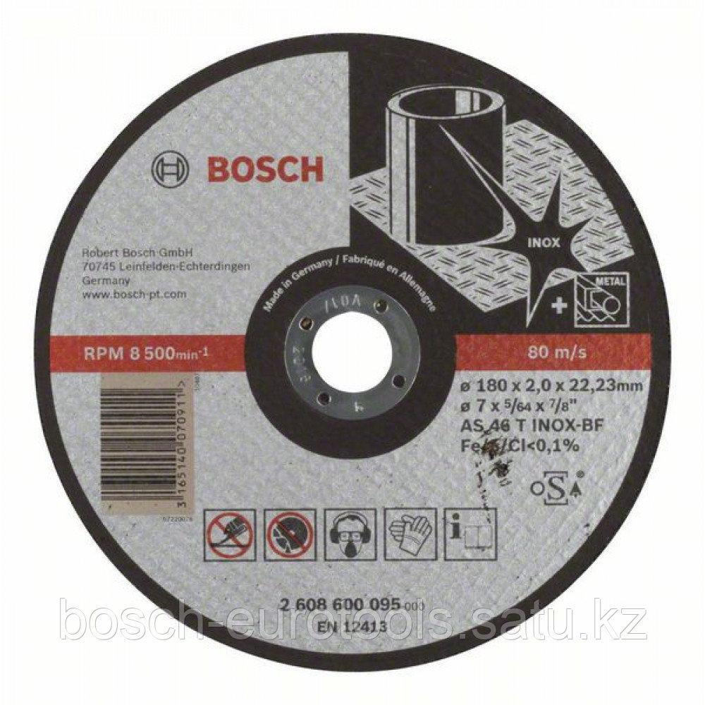 Отрезной круг, прямой, Expert for Inox AS 46 T INOX BF, 180 mm, 2,0 mm в Казахстане