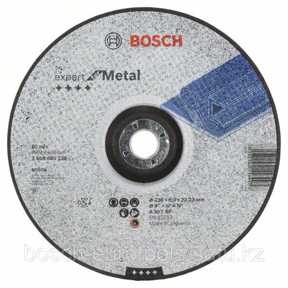 Обдирочный круг, выпуклый, Expert for Metal A 30 T BF, 230 mm, 6,0 mm в Казахстане