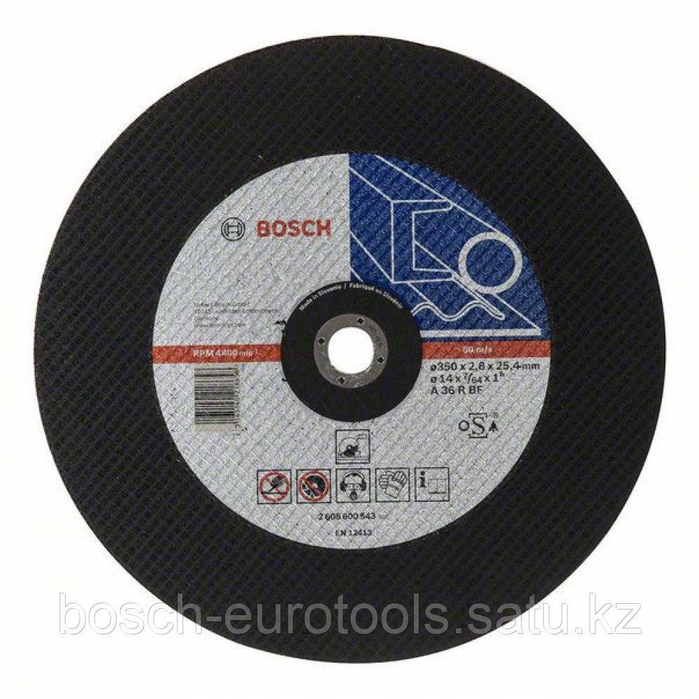 Отрезной круг, прямой, Expert for Metal A 36 R BF, 400 mm, 25,40 mm, 3,2 mm в Казахстане