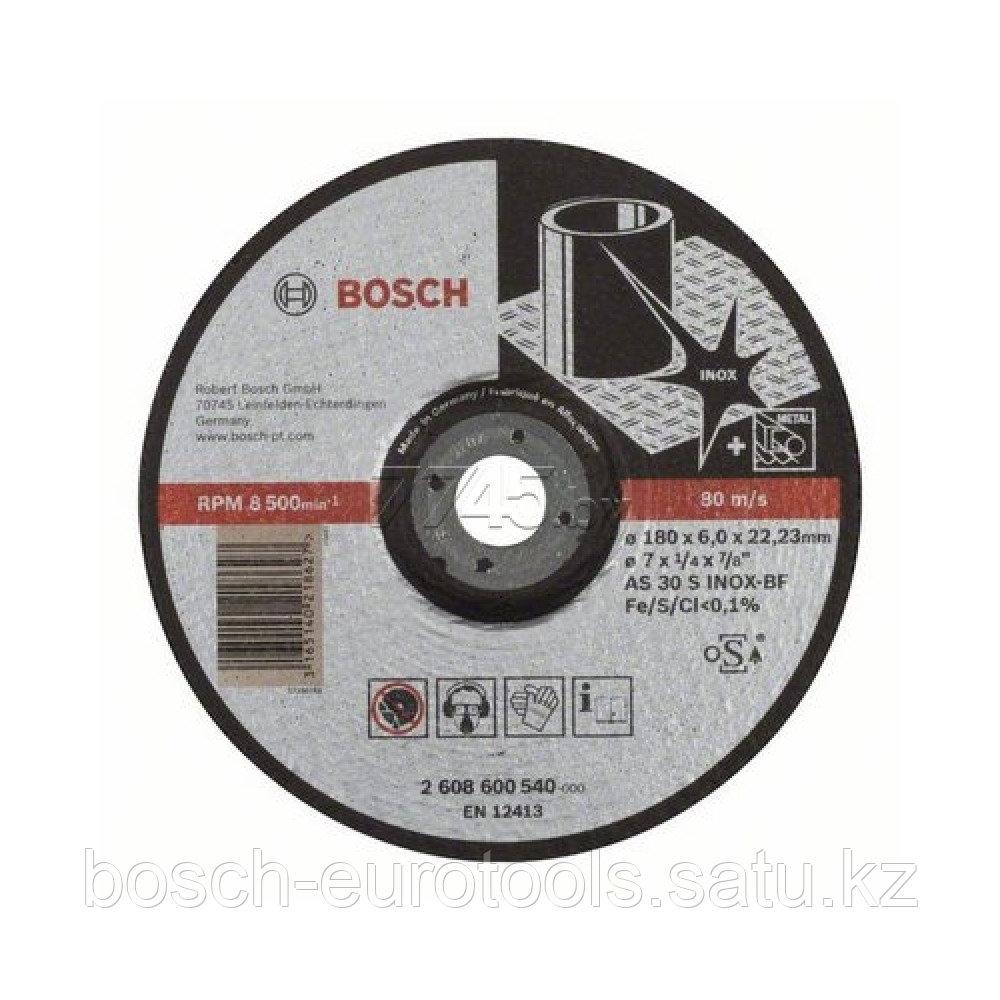 Обдирочный круг, выпуклый Expert for Inox AS 30 S INOX BF, 180 mm, 6,0 mm в Казахстане