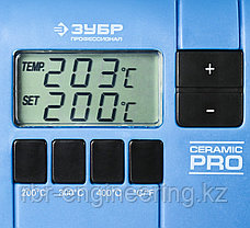Паяльные станции цифровые, 150-450°C серия «ПРОФЕССИОНАЛ» код 55335, фото 3