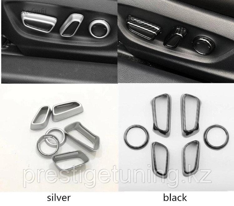 Накладки на кнопки регулирования сидений Camry V70/75 Серебро