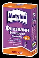 Обойный клей METYLAN Флизелин Экспресс ПРЕМИУМ, 285 гр
