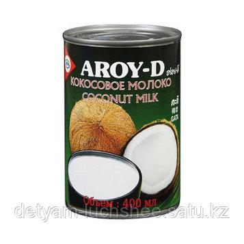 Безлактозное,безглютеновое Кокосовое молоко 400 мл, AROY-D жирность 17-19%,производство Тайланд