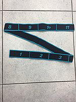 Резинка для растяжки- 11 отделений- 120см, фото 1