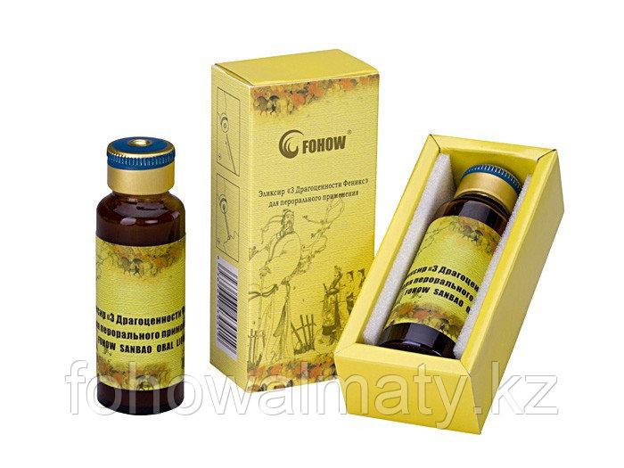 Эликсир три драгоценности Fohow Фохоу  диабет 1 и 2 типа -  курс при эндокринных заболеваниях