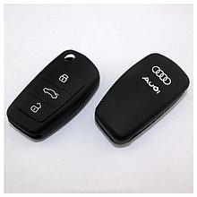Силиконовый чехол для ключа Audi A6