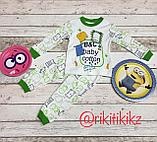 Пижама детская SuperMini , фото 4